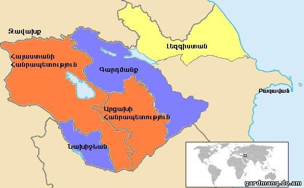 Գարդմանք, Նախիջևան, Gardmanq